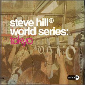 Steve Hill World Series: Tokyo