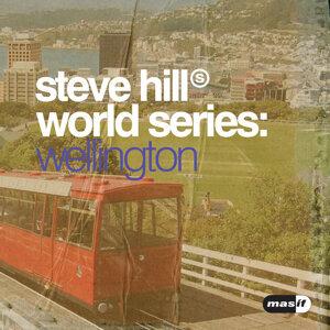 Steve Hill World Series: Wellington
