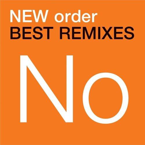 Krafty - DJ Dan Vocal Remix