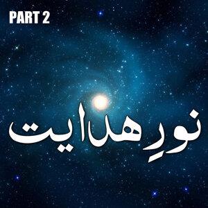 Hafiz Abu Bakar - Noor E Hidayat, Vol. 2