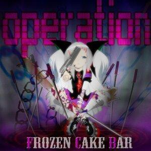 operation (operation)