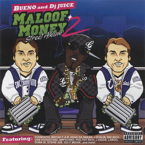Maloof Money Vol. 2: Street Album
