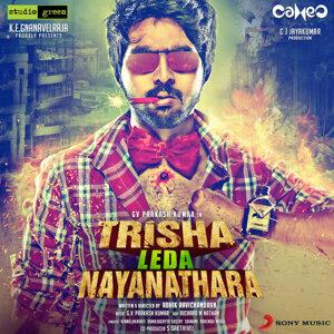 Trisha Leda Nayanathara (Original Motion Picture Soundtrack)