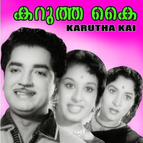 M  S  Baburaj - Karutha Kai (Original Motion Picture Soundtrack) - KKBOX