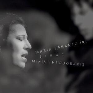 Maria Farantouri Sings Mikis Theodorakis