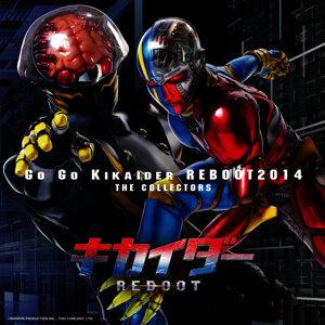 Go Go Kikaider Reboot 2014
