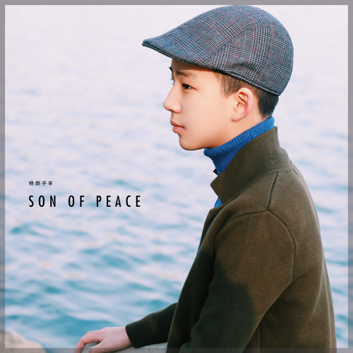Son of Peace