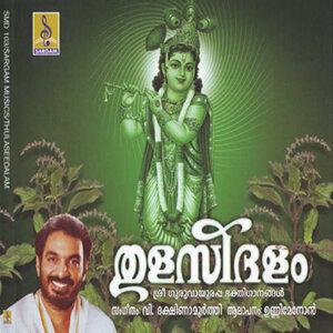 Thulasidhalam
