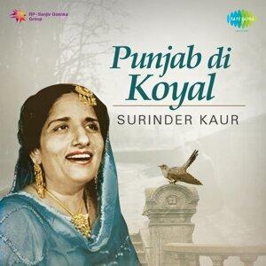 Punjabi Di Koyal