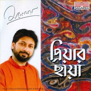 Priyar Chhaya