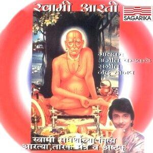 Swami Arati