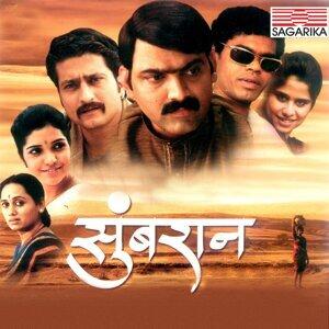 Sumbaran - Original Motion Picture Soundtrack