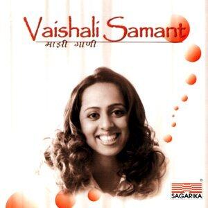 Majhi Gani - Vaishali Samant