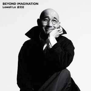 Beyond Imagination - Deluxe