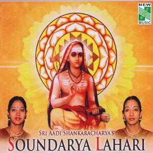 Sri Aadi Shankaracharyas Soundraya Lahari