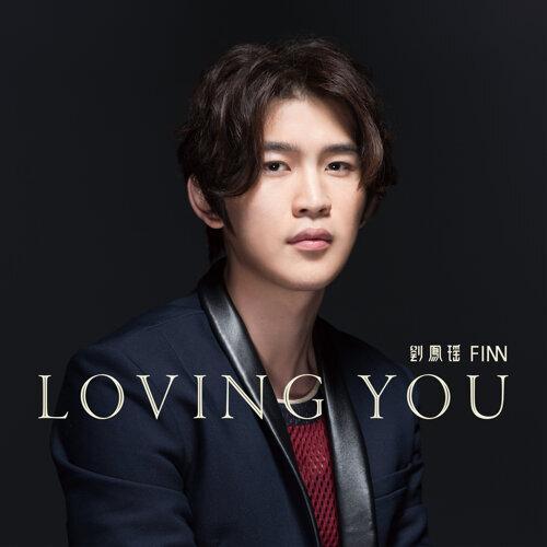 Loving You (Loving You)