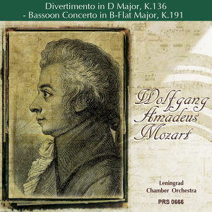 Mozart: Divertimento in D Major, K. 136 - Bassoon Concerto in B-Flat Major, K. 191