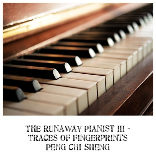 Traces of Fingerprints (指紋) - 弦樂版