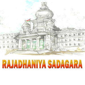 Rajadhaniya Sadagara - Single