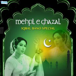 Mehfil-E-Ghazal - Iqbal Bano Special
