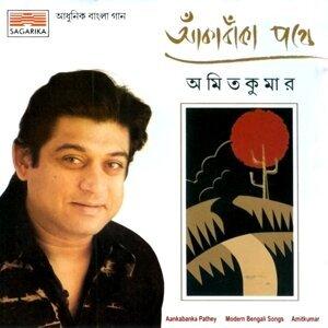 Aankabanka Pathe