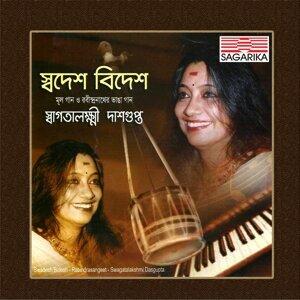Swadesh Bidesh