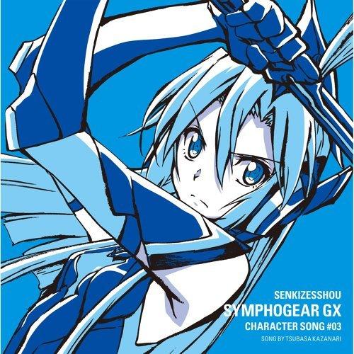 SYMPHOGEAR GX Character Songs 3