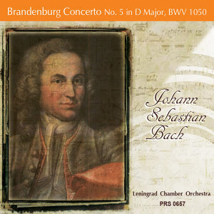 Bach: Brandenburg Concerto No. 5 in D Major, BWV 1050