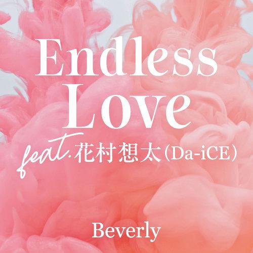 Endless Love feat.花村想太 (Da-iCE)