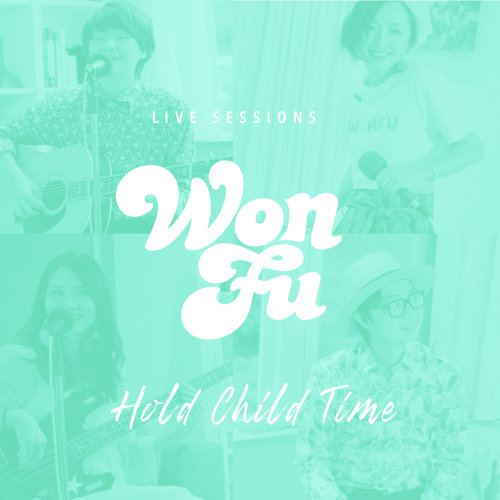 Live Sessions: Hold Child Time