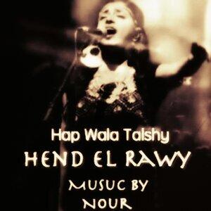 Hap Wala Talshy (feat. Hend El Rawy)