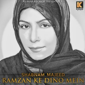 Ramzan Ke Dino Mein