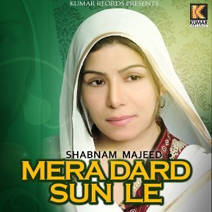 Mera Dard Sun Le
