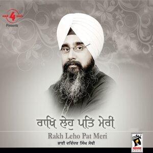 Rakh Leho Pat Meri