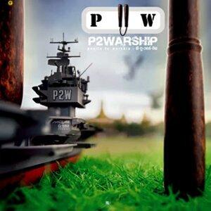 P2WARSHIP