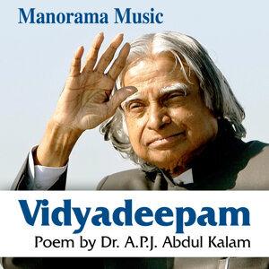 Vidyadeepam - Single
