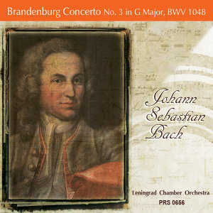Bach: Brandenburg Concerto No. 3 in G Major, BWV 1048