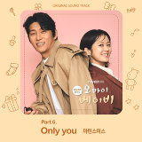 Oh My Baby OST Part 6