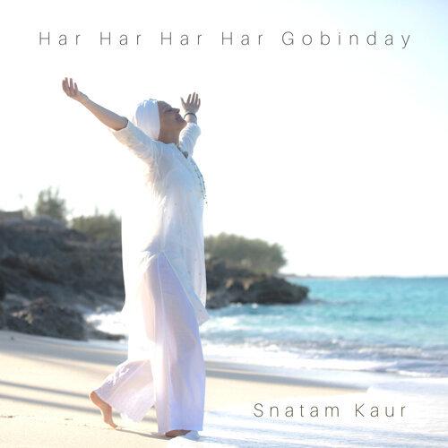 Har Har Har Har Gobinday