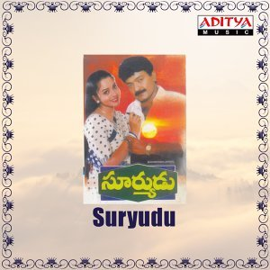 Suryudu - Original Motion Picture Soundtrack