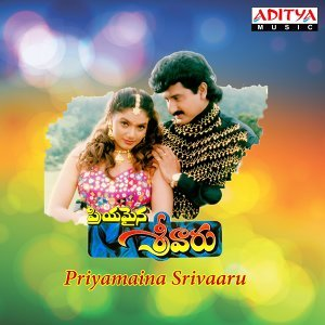 Priyamaina Srivaaru - Original Motion Picture Soundtrack