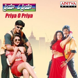 Priya O Priya - Original Motion Picture Soundtrack