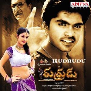 Rudrudu - Original Motion Picture Soundtrack