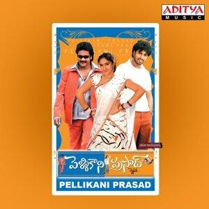 Pellikani Prasad - Original Motion Picture Soundtrack