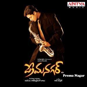 Prema Nagar - Original Motion Picture Soundtrack