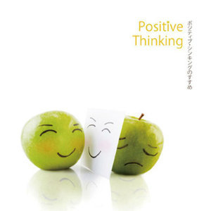 Positive thinking (Della朗)