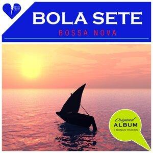 Bossa Nova (Original Album Plus Bonus Tracks 1962)