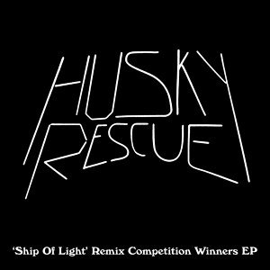 Ship Of Light Remix Winners EP