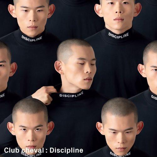 Discipline - Remixes