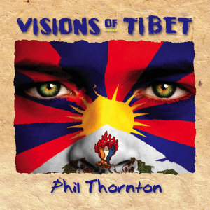 Visions of Tibet